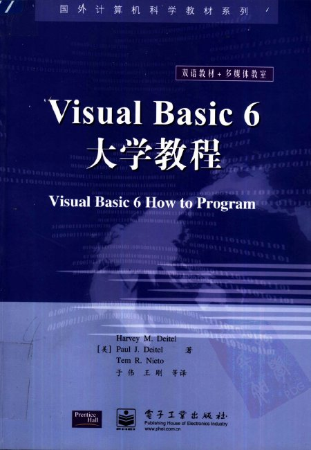 visual c 2012 how to program pdf