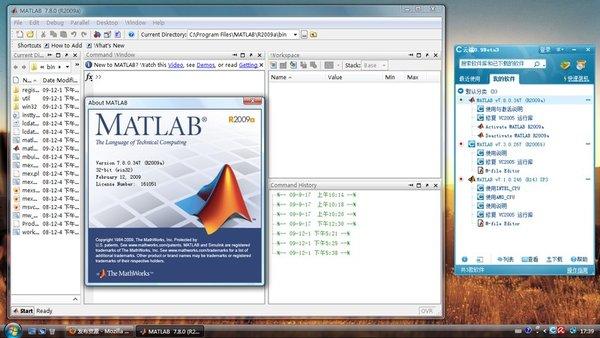 《matlab 7.8(r2009a),7.3(r2006b),7.1(r14) 之 永不