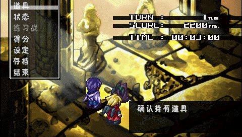 PSP約束之地中文版金手指