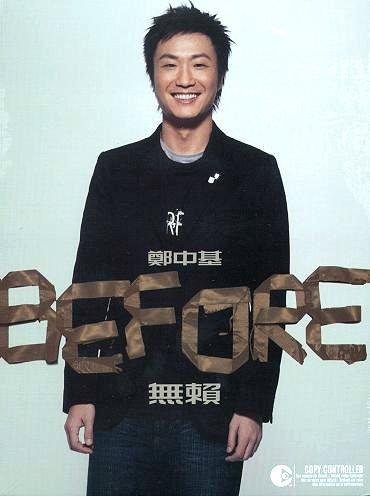 郑中基-《无赖 Before After》[APE/分轨/259MB]