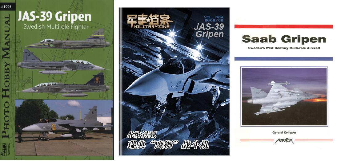 """jas-39""""鹰狮""""是瑞典萨伯公司研制的单座全天候全高度战斗/攻高清图片"""
