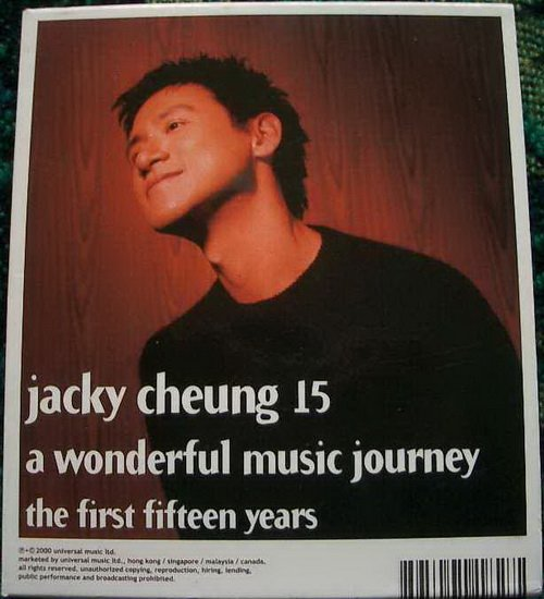 张学友-《Jacky Cheung 15·2CD》[APE/分轨]