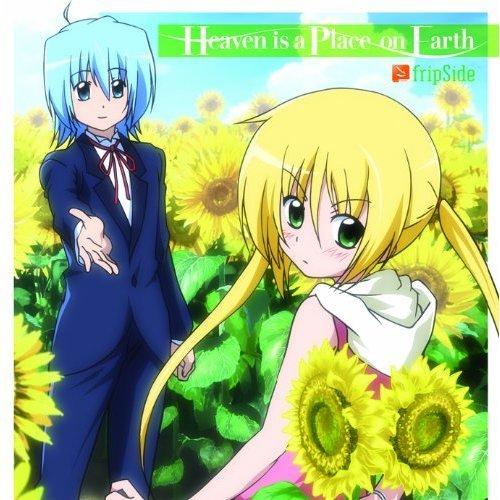 Heaven Is A Place On Earth Hayate The Combat Butler Heaven Is A Place On Earth Op