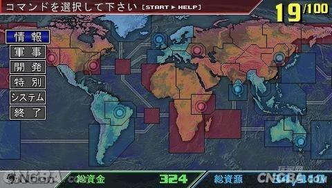 Kidou Senshi Gundam: Gihren no Yabou - Axis no Kyoui V