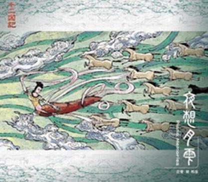 酒落喉闽南歌曲曲谱-下载 12国记主题曲钢琴版 和集韵堂 听酒