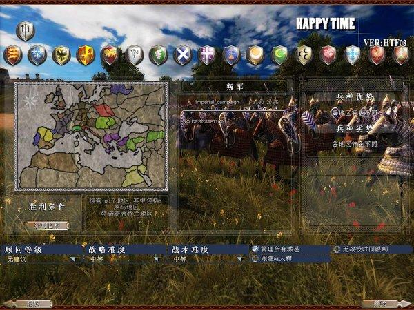 中世纪2全面战争完整秘籍