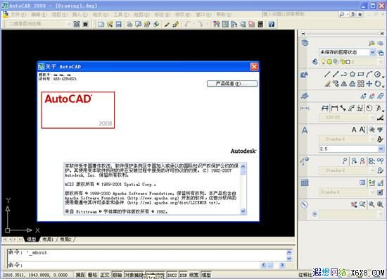 AUTOCAD 2007 FULL CRACK (32BIT 64BIT) - Softdup