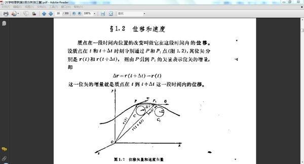 大学 物理 教材 下载