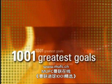 Manchester.United.1001.Goals.jpg