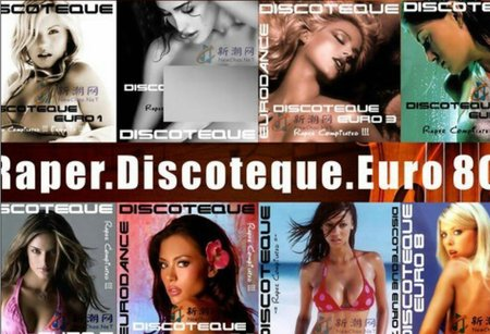 Raper.Discoteque .Euro  80 - 意大利铁匠 - 分享劲爽节奏--XINBO21