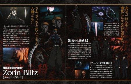 [Anime.BD][Hellsing][Ⅵ][booklet][02].jpg