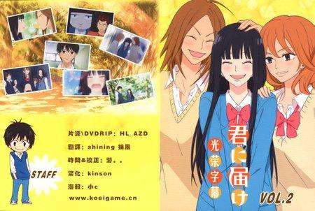 DVD2海报.jpg