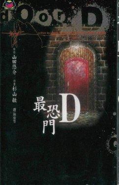 D_000.jpg