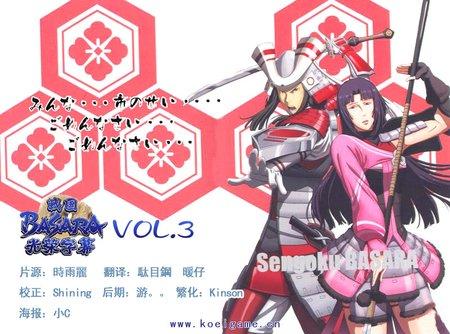 VOL3海报.jpg
